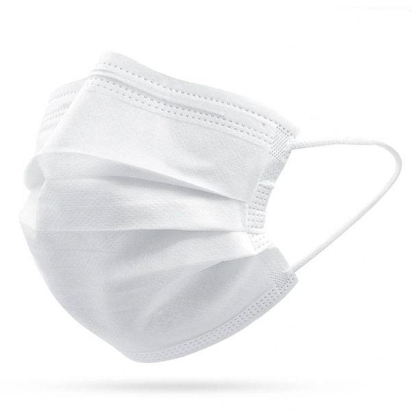Valge kaitsemask kaitsemaskide müük valge ühekordne kaitsemask maskide müük valge ühekordne näomask maskide müük